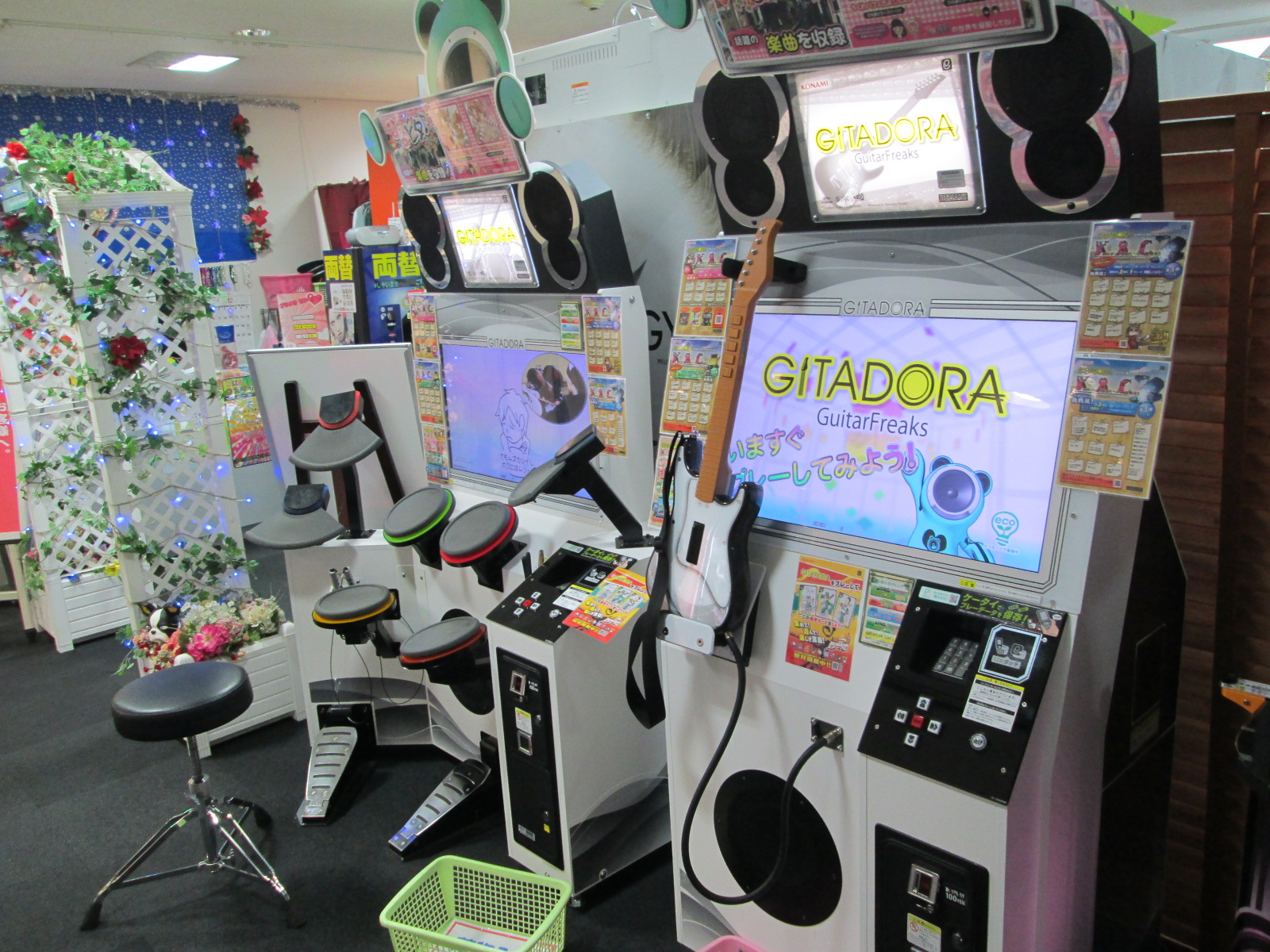 A Japanese Guitar Hero equivalent