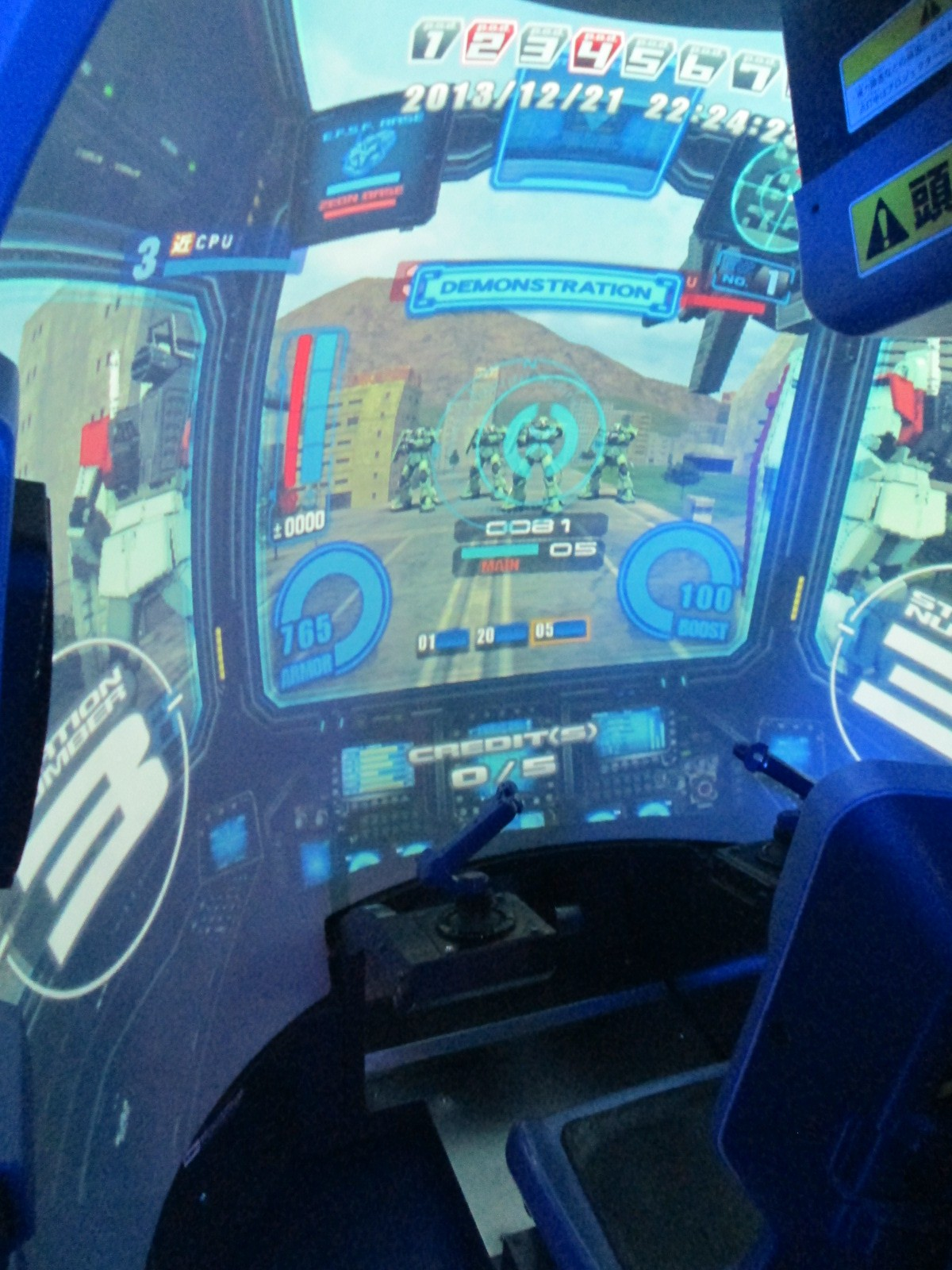 The very immersive cockpit of a mechwarrior game.