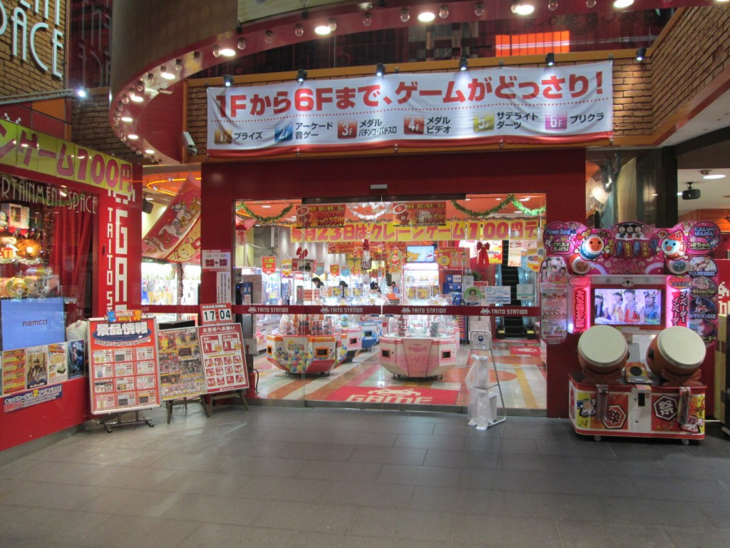 An entrance to an arcade. How colorful and appealing!