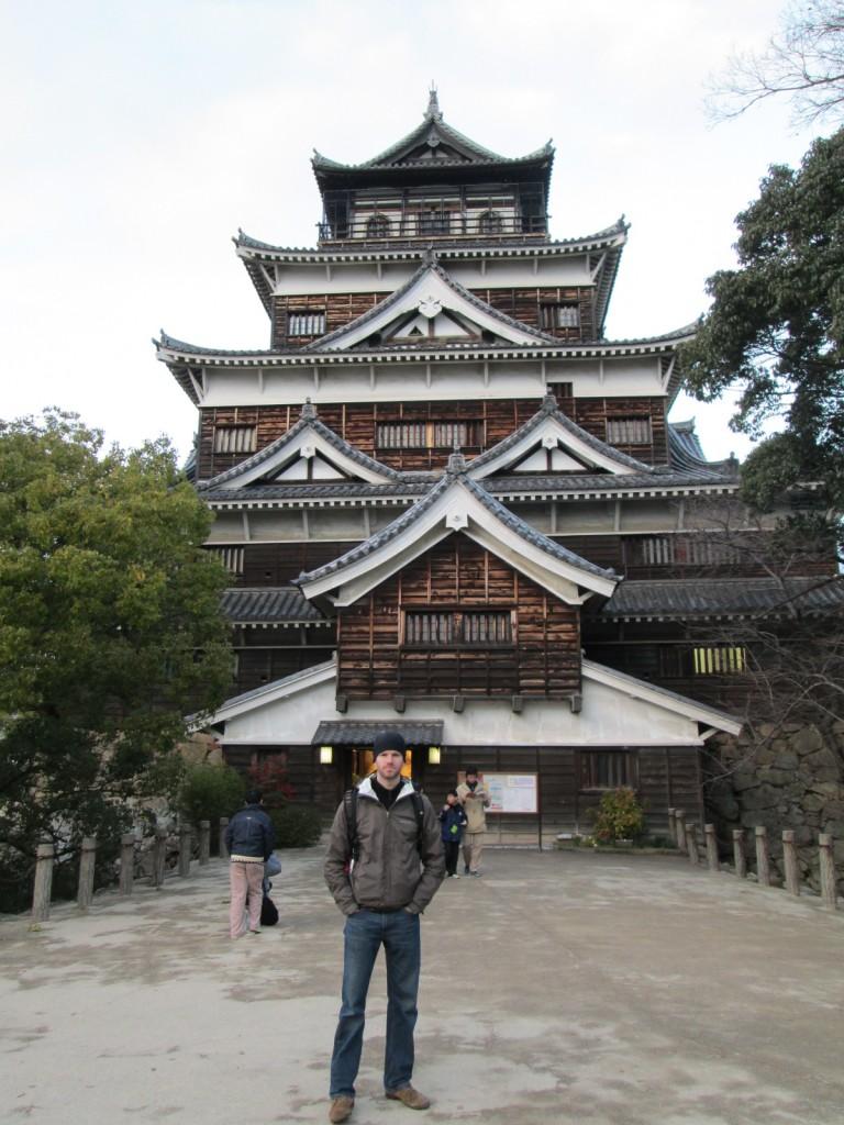 Le chateau Hiroshima