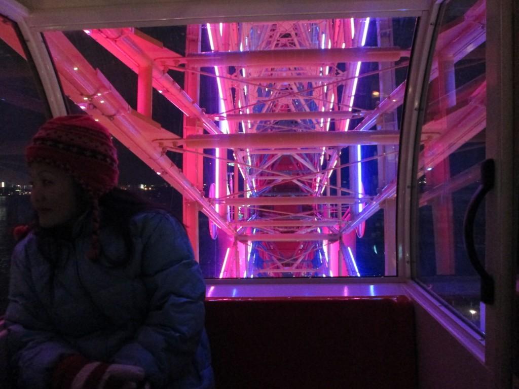 Dans la grande roue de Kobe