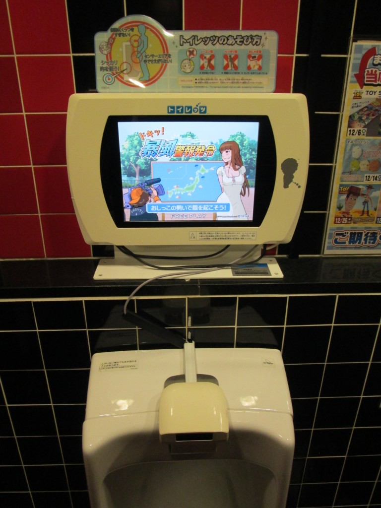 Peeing game