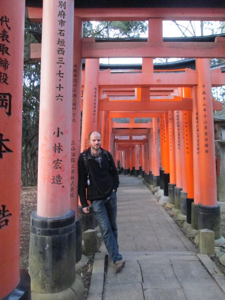 Portes Shinto