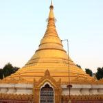 Stupa de la Birmanie, Lumbini, Népal