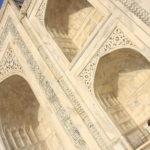 Détails du Taj Mahal, Agra, Inde