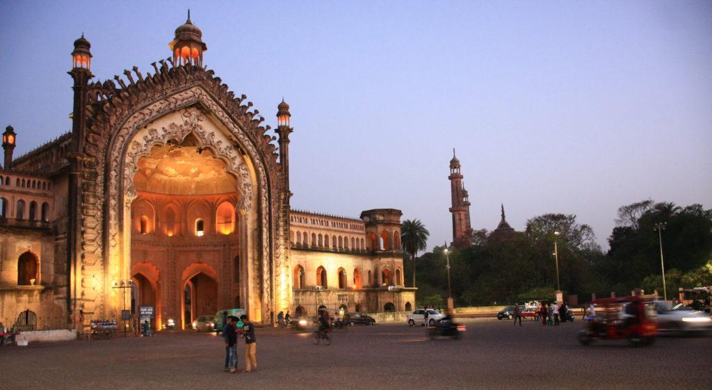 Arche sur la route Husanabad, Lucknow, Inde