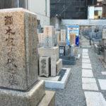 Cimetière, Osaka, Japon