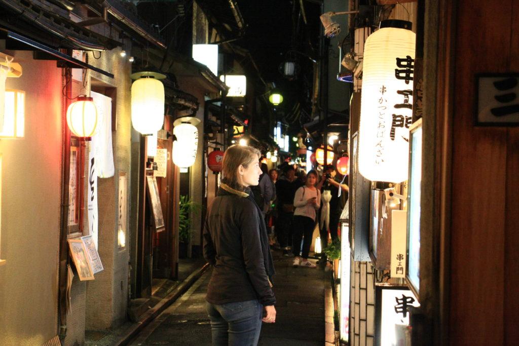 Gion, Kyoto, Japon