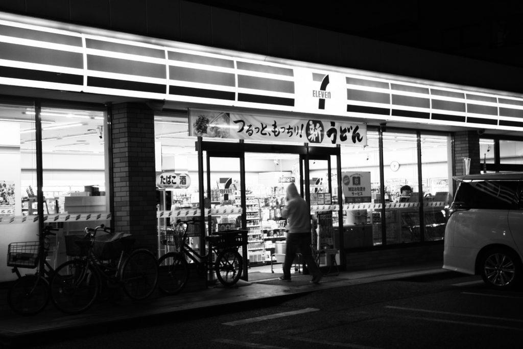 7 Eleven à Tokyo