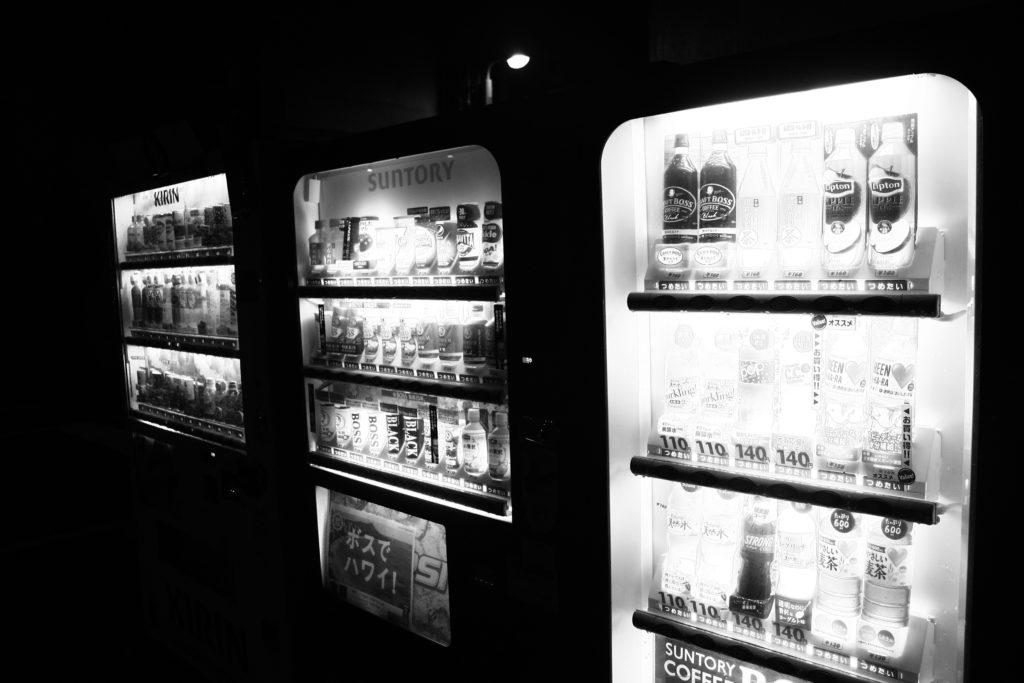 Machines distributrices au Japon