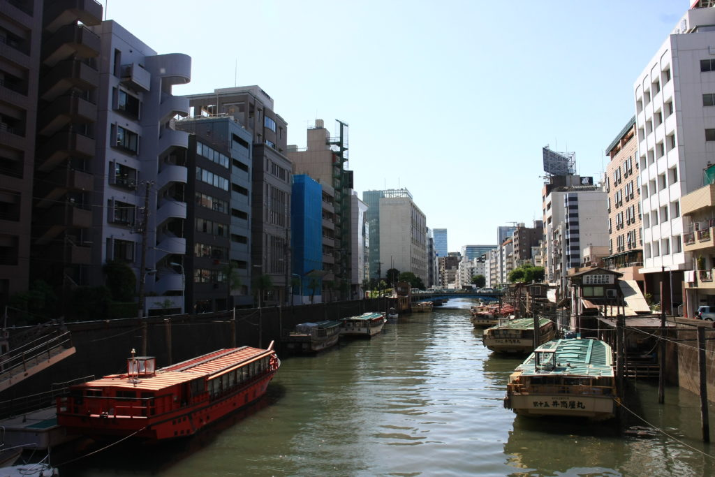 Canal de Tokyo
