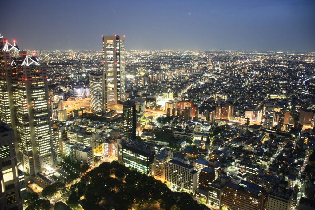 Vue en hauteur de Tokyo depuis la mairie, Japon