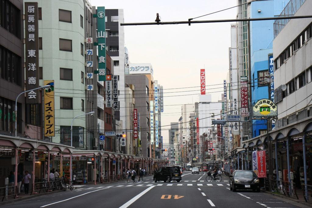 Boulevard de Tokyo, Japon
